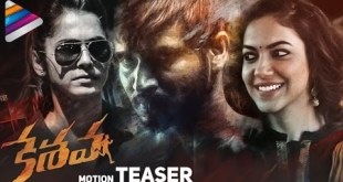 Nikhil's KESHAVA Movie Motion Teaser – Ritu Varma