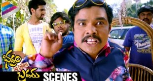 Sampoornesh Babu Comedy Scene – Bhadram Be Careful Brother Comedy Scenes