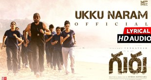 Ukku Naram – Full Song With Lyrics – Guru Movie