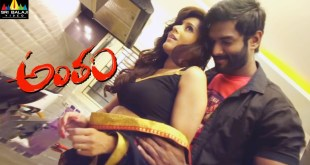 Antham Telugu Latest Full Length Movie – Rashmi Gautam, Charandeep