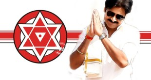 In-Talk: Mega family members started promoting Jana Sena!