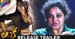 Lanka Telugu Movie Release Trailer