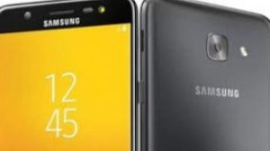 4GB Samsung 'Galaxy On' to cost nearly Rs 15K