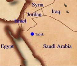 Movimenti sospetti al confine nord-occidentale dell'Iran