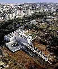 Le radici massoniche di Israele: l'edificio della Corte Suprema (secondo articolo)