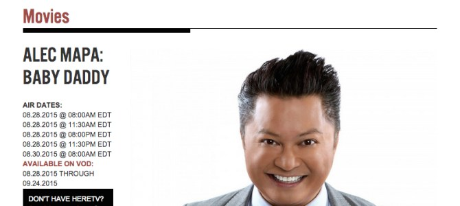 Here TV premieres Alec Mapa: Baby Daddy Friday August 28