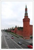 Кремлевская набережная.