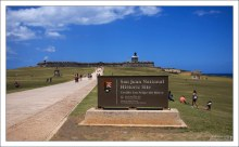 Дорога к испанской крепости El Morro.