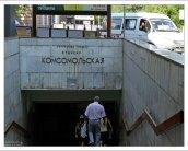 Спуск в волгоградскую подземку.