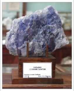 Галит - сырьё, из которого изготавливается поваренная соль. НИИ им. А. П. Карпинского.