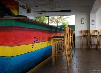 "Салон-бар в гостинице ""Yunque Mar""."