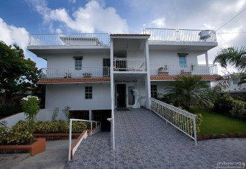 "Фасад гостиницы ""Yunque Mar""."