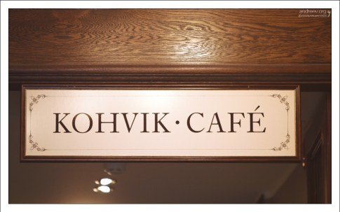 """Kohvik"" по-эстонски - кафе."