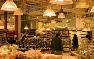 "В супермаркете ""La Grande Epicerie""."
