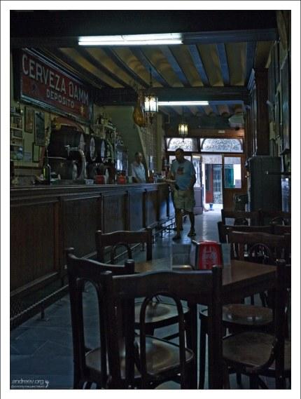 Кафе напротив Севильского собора.