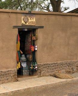 Сувенирный магазин в San Pedro.