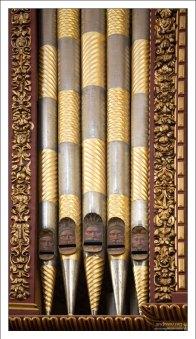 Трубы органа в Меските.