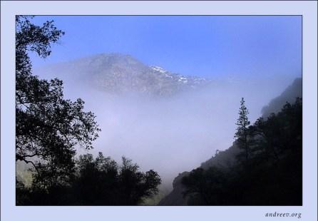 Через туман.