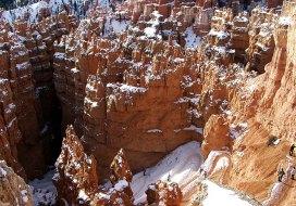 """Начало змеевидной тропы """"Навахо"""" (Navajo trail)."""