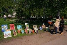 Продажа картин у стен Кремля. Великий Новгород.