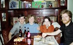 В гостях: Илья, Катя, Аня, Денис.