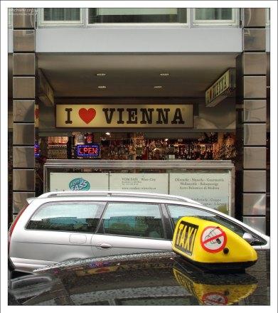 Влюбленный в Вену магазин.
