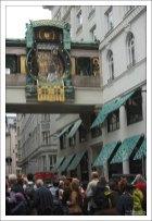 Музыкальные часы Анкерур и туристы.