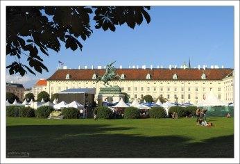 Лужайка перед дворцом Хофбург.