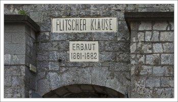 На входе в старинный форт Kluze.