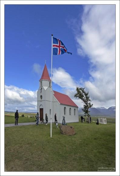 С 1947 года ферма Глаумбер является частью Национальной коллекции исторических зданий Исландии.