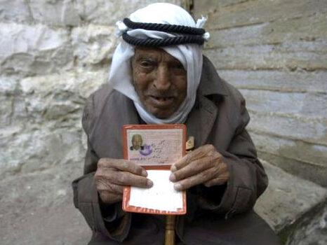 Il palestinese ancora in vita