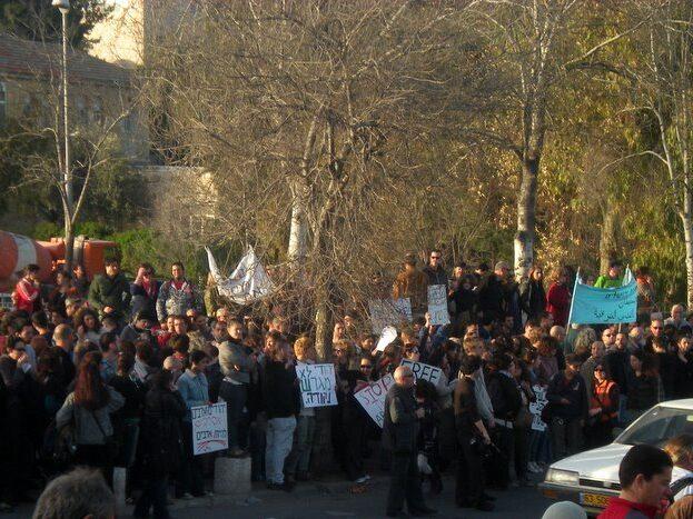 Dimostrazione pacifica a Sheikh Jarrah