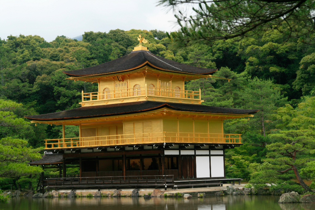 The Golden Pavilion of Kinkaku-ji