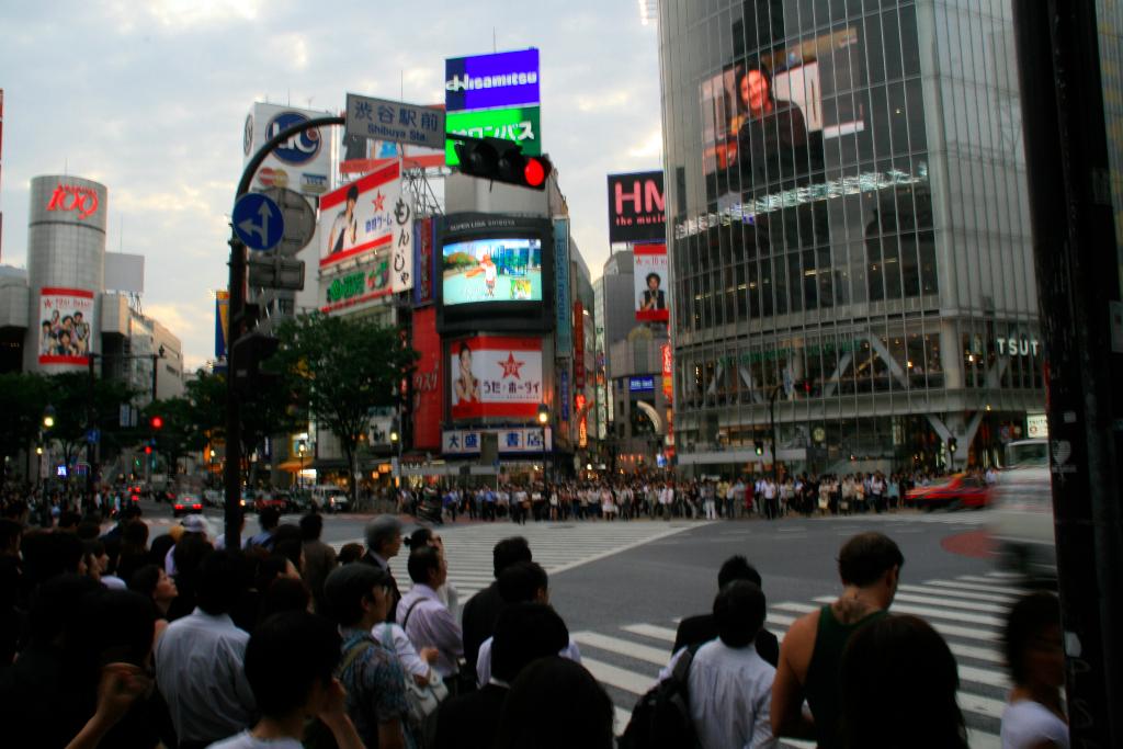 Shinjuku korner