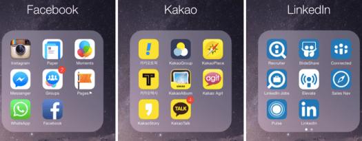 Multi-app world