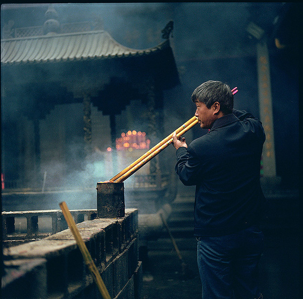 Beautiful China: The Photography of Ling Li