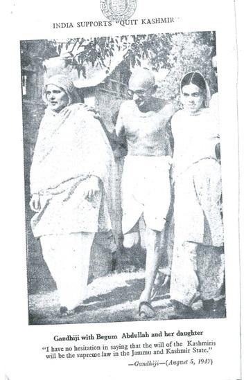 Gandhi Ji With Begum Abdullah and her daughter