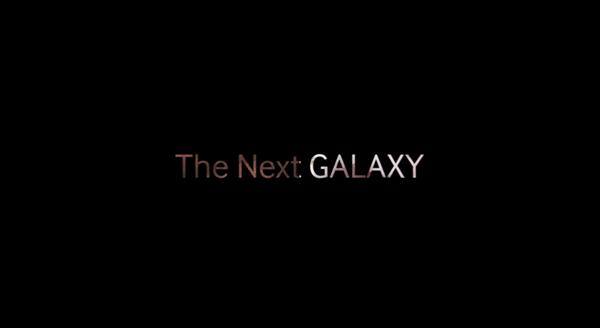 The-Next-Galaxy-S5