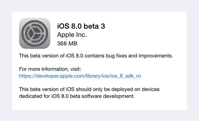 iOS8_Beta3