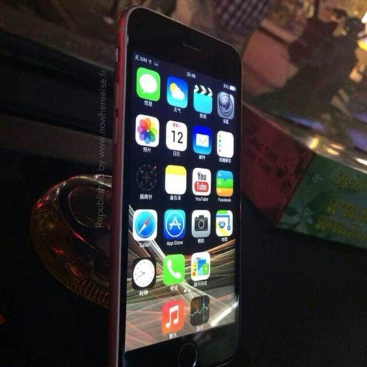 iPhone6_ForSale_AndroDollar (4)
