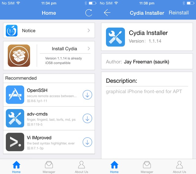 cydia-pangu-app