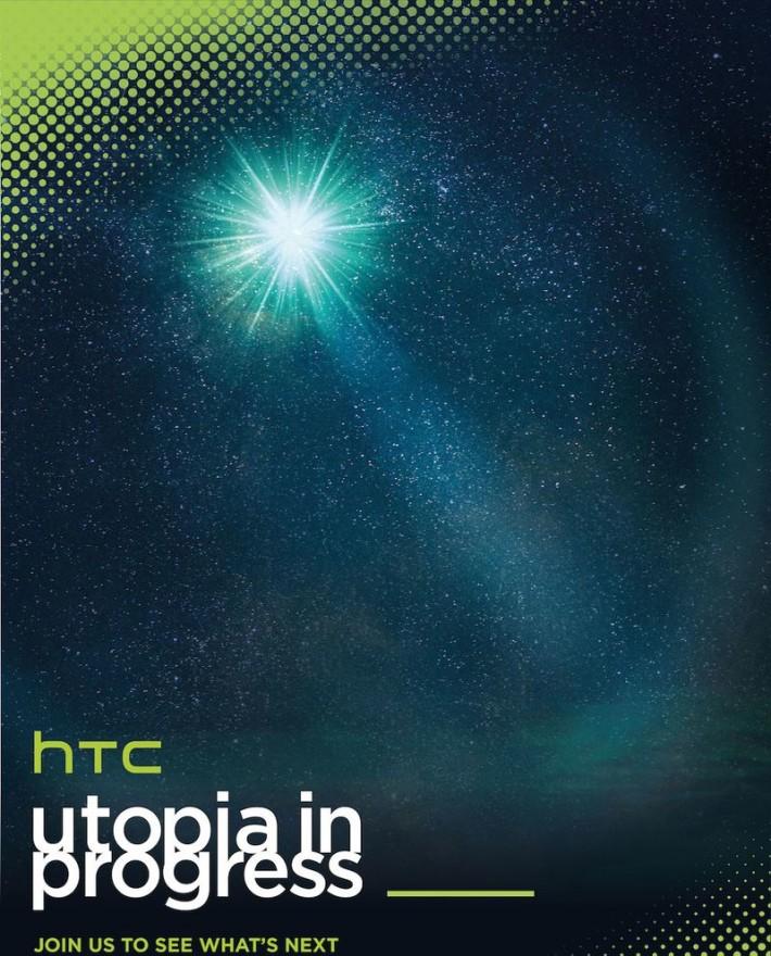 htc-hima-m9-invite-2-710×880