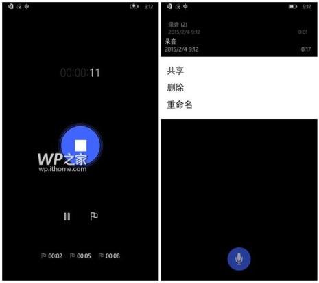 Windows-10-for-Phones (1)