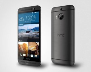 HTC One M9+ – Andro Dollar (1)