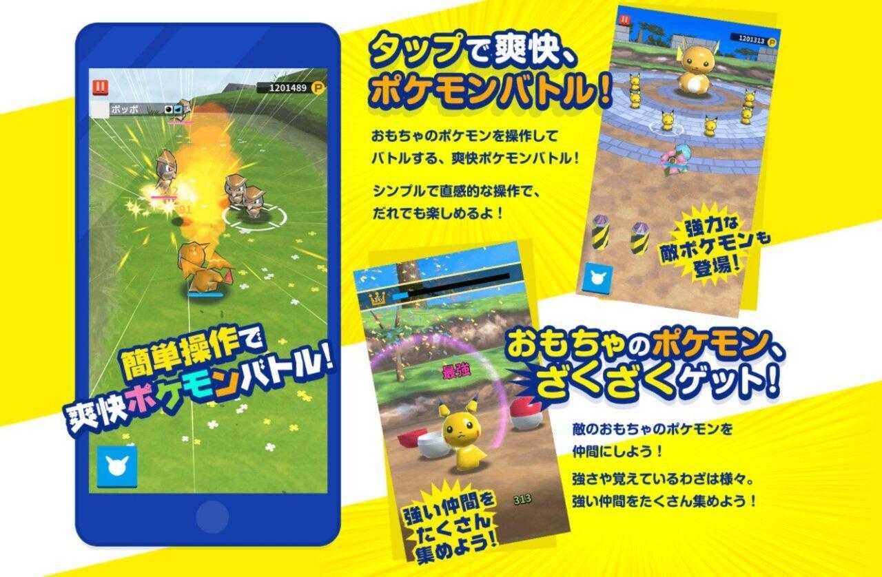 Pokemon GO: in arrivo scontri PvP e Pokémon leggendari per questa estate