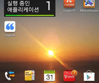 Android 4.1.2-Korean-Note SHV-E160S