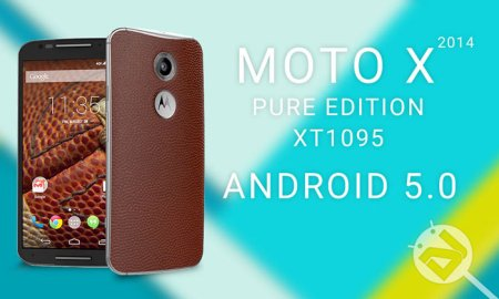 Android 5.0 for Motorola X 2014