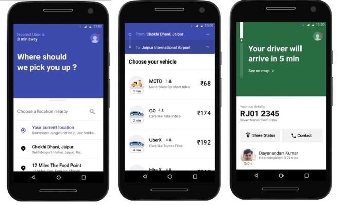 download uber apk new version