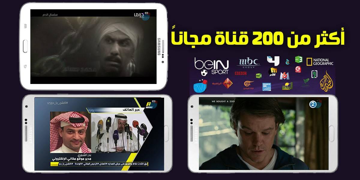 mobikim tv 2018