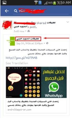 ما هي صفحات الفيس بوك Facebook Pages